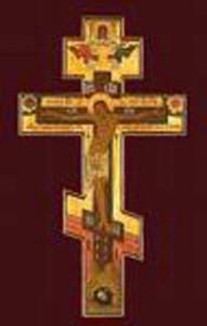 Significato della Croce - Croce a tre braccia