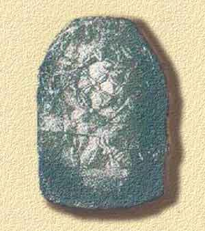 Significato del Simbolo - Omphalos di Delfi