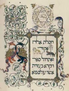Significato del Triangolo - Stella di Davide - Commentario del Pentateuco di Rashì 1396